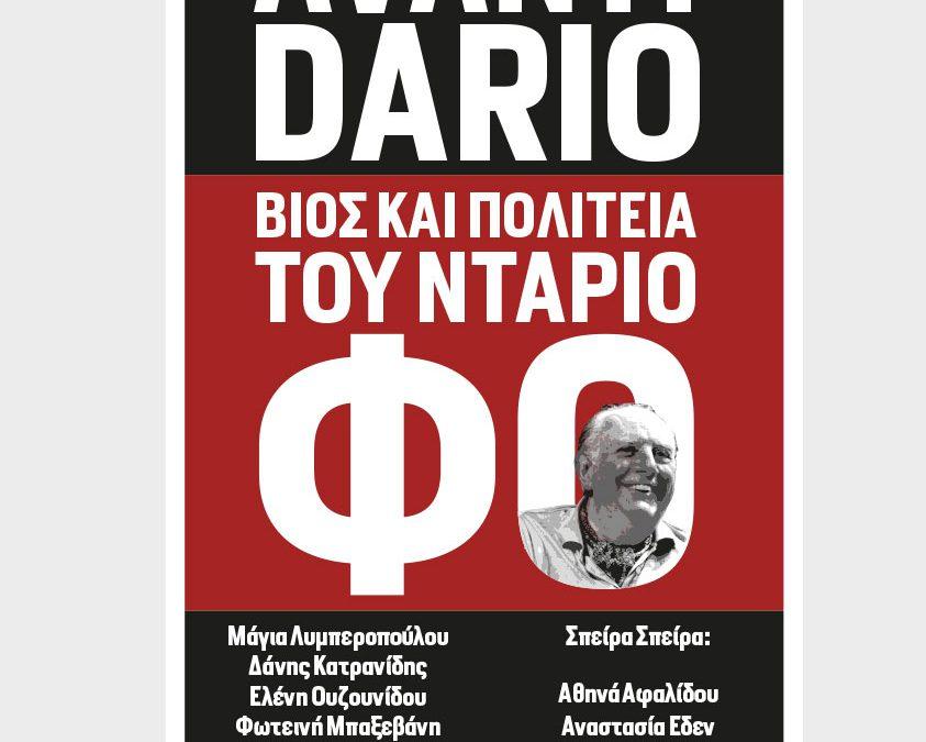 Avanti Dario